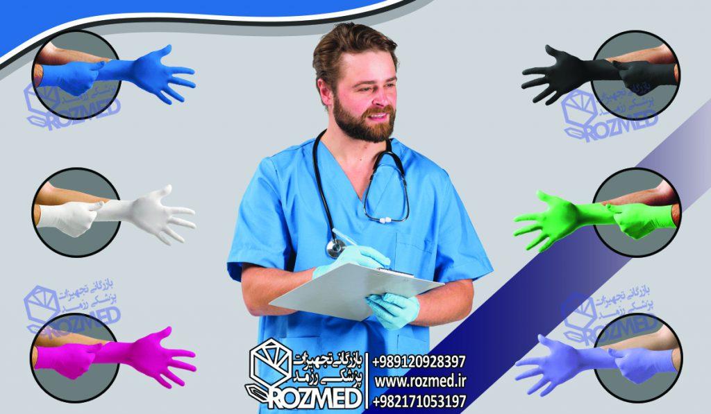 انواع دستکش نیتریل، دستکش نیتریل مشکی، دستکش نیتریل مشکی ارایشگری