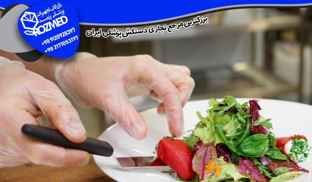 دستکش وینیل مخصوص آشپزی، دستکش وینیل، دستکش معاینه وینیل