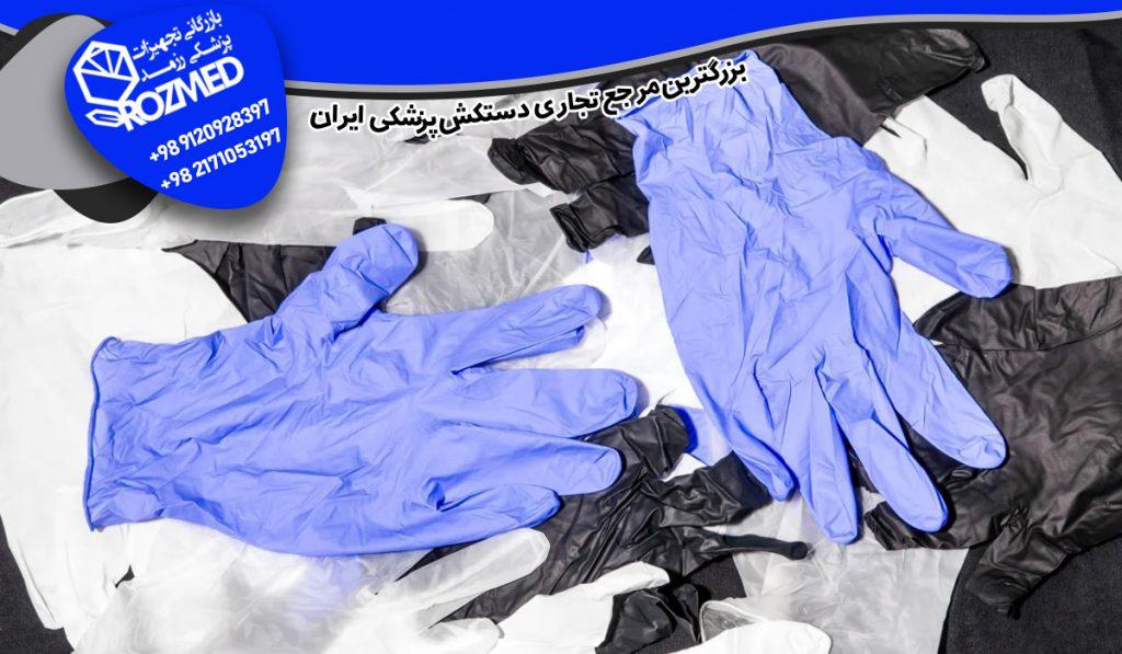 انواع دستکش یکبار مصرف، دستکش یکبار مصرف بدون پودر، دستکش وینیل حریر ایران