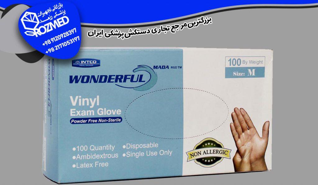 دستکش وینیل بدون پودر، دستکش وینیل چینی، خرید اینترنتی دستکش وینیل