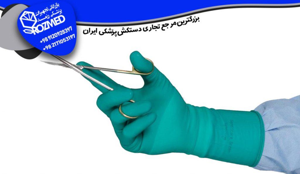 دستکش لاتکس پزشکی، دستکش لاتکس اپی پرفکت