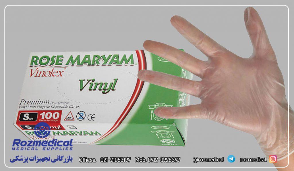 نمایندگی دستکش وینیل رز مریم نمایندگی فروش دستکش رز مریم شرکت دستکش حریر ایران